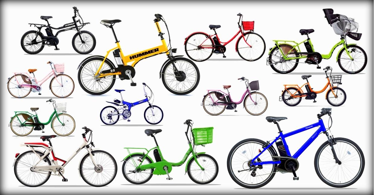 ... 自転車メーカーの比較 【後半