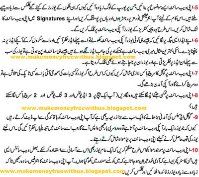 Best Tips Increase Your google Adsense Income in Urdu