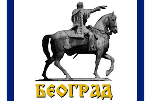 Zvanični sajt Grada Beograda