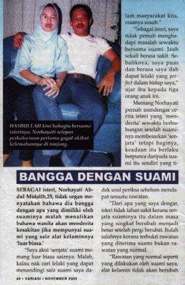 Zakar Lelaki Melayu Besar