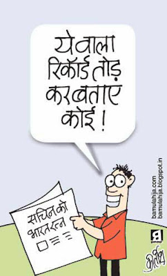 sachin tendulkar cartoon, bharatratna, cricket cartoon