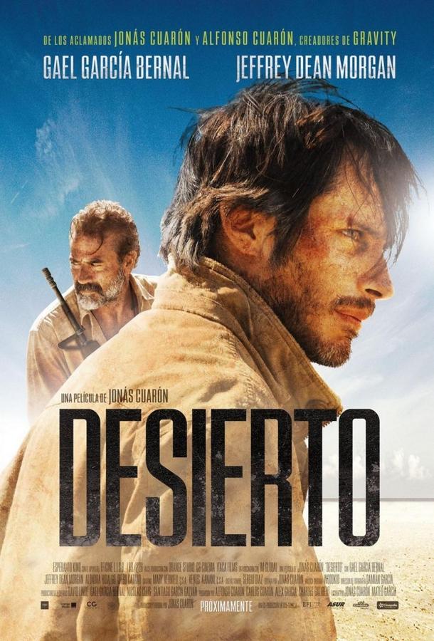 Deserto Dublado