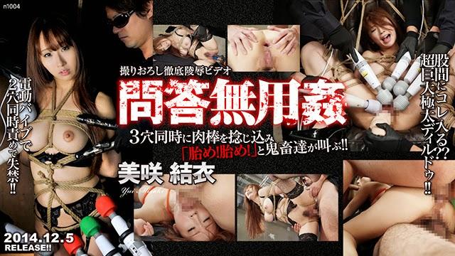 UNCENSORED Tokyo Hot n1004 問答無用姦 美咲結衣, AV uncensored