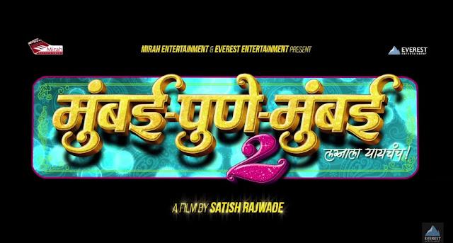 Check-out-motion-poster-of-Mumbai-Pune-Mumbai-2