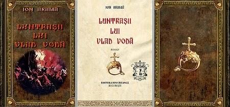 Ion Arama - Luntrasii lui Vlad Voda
