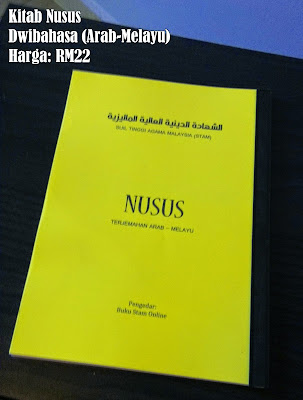 Kitab Nusus Dwibahasa Arab Melayu Cetakan Terbaru 2015 Harga RM22