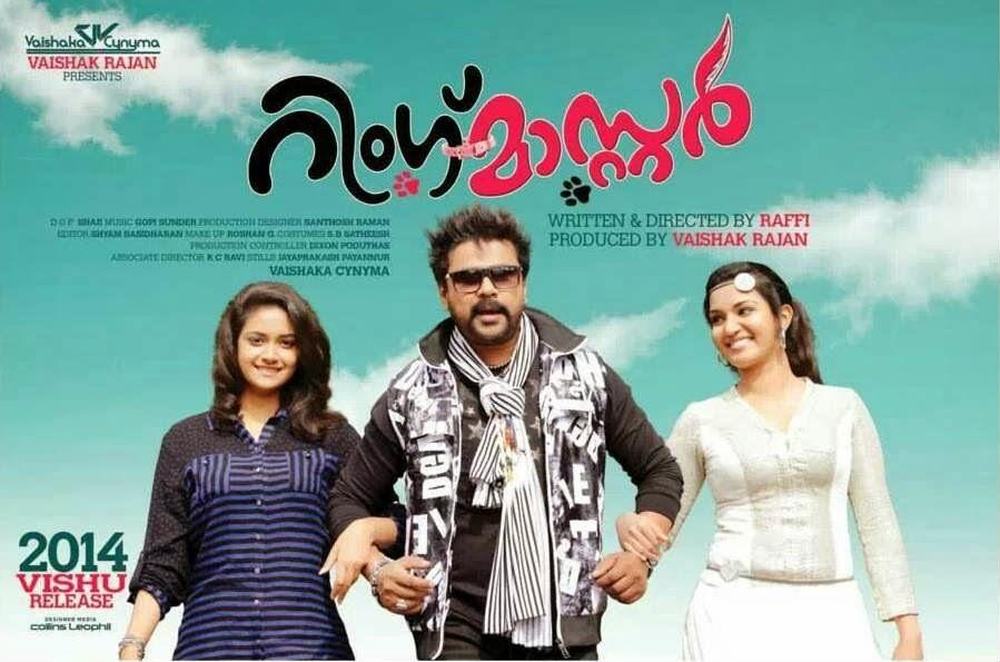 Kali (2016) Malayalam Full Movie Watch Online Free