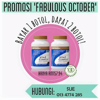 vitamin e promo