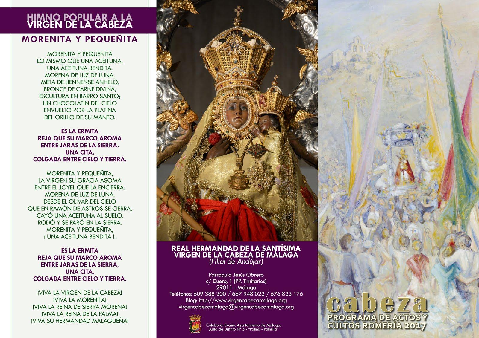Programa de Actos y Cultos ROMERÍA 2017. Real Hdad. de Málaga.