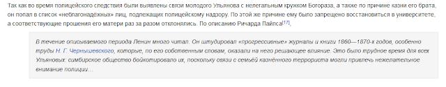 Ссылки с Википедии - добаление цитаты