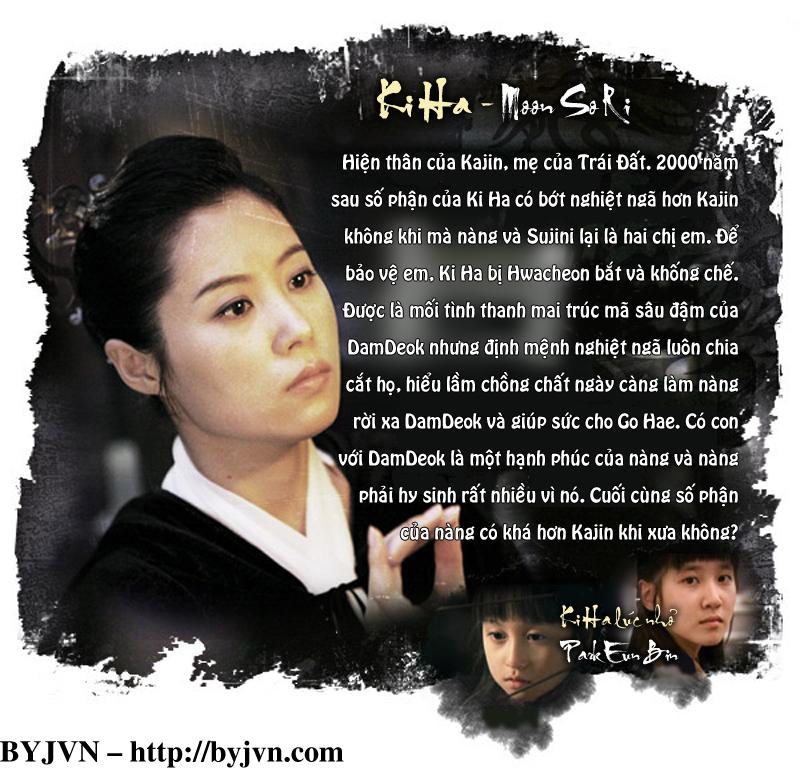PhimHP.com-Hinh-anh-phim-Thai-Vuong-Tu-than-ky-Legend-2007_04.jpg