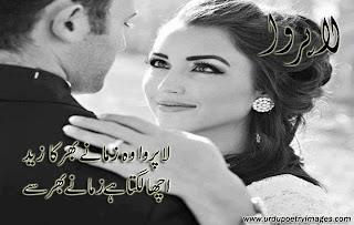 saddest shayari pics