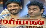 Mariyaan Review – A.R.Rahman – Dhanush Special Show – Jaya Tv Live Programe
