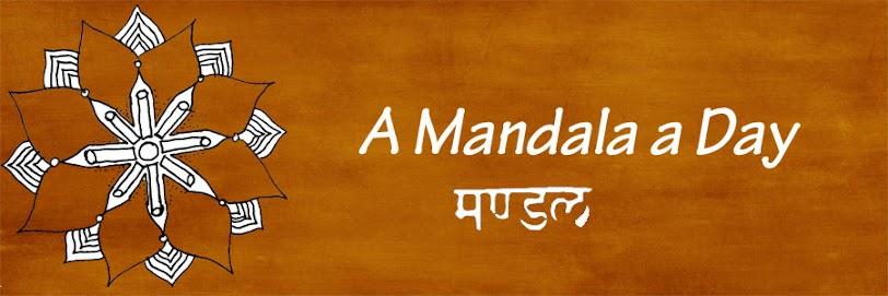 A Mandala a Day