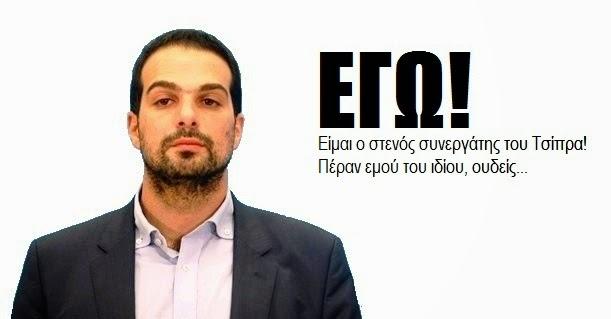 """Τέλος τα ψέμματα και οι δήθεν λεονταρισμοί... """"Θα πληρώσουμε κανονικά το ΔΝΤ"""" λέει ο Σακελλαρίδης"""