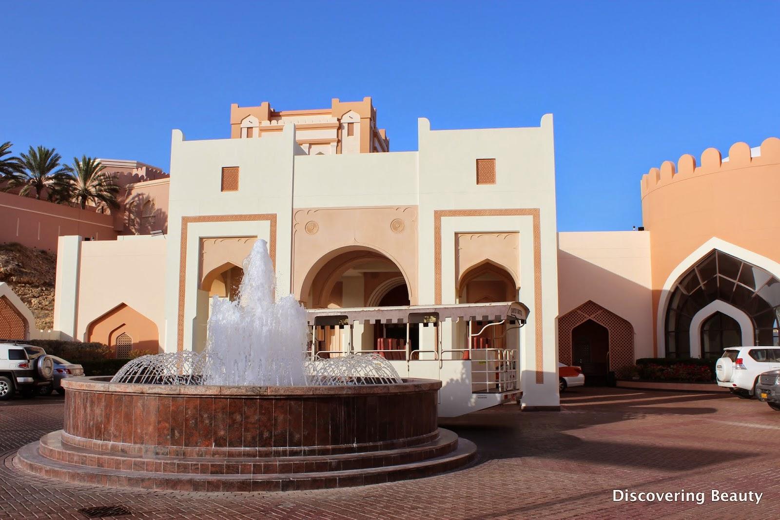 Shangri la Al Bandar hotel Oman