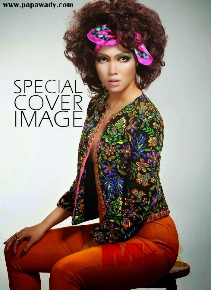 Aye Myat Thu - Mr Magazine Special Cover Image