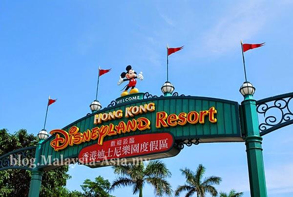 Hong Kong Disneyland Picture