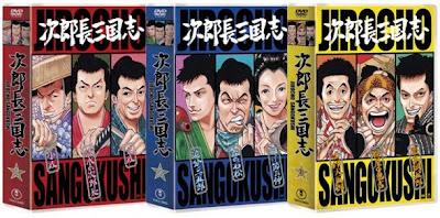 Jirocho Sangokushi reedicion DVD Eiichiro Oda