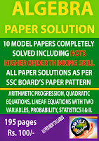 ALGEBRA MODEL QUESTION PAPERS