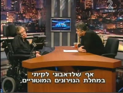 Yair Lapid interviewing physicist Stephen Hawking