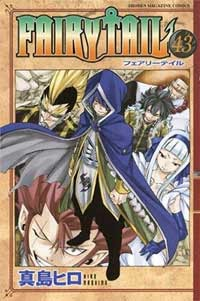 Ver Descargar Fairy Tail Manga Tomo 43