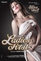 Film Semi India Ladies First (2014)