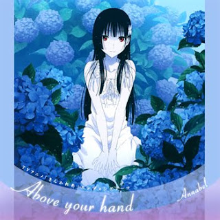Sankarea ED Single - Above your hand