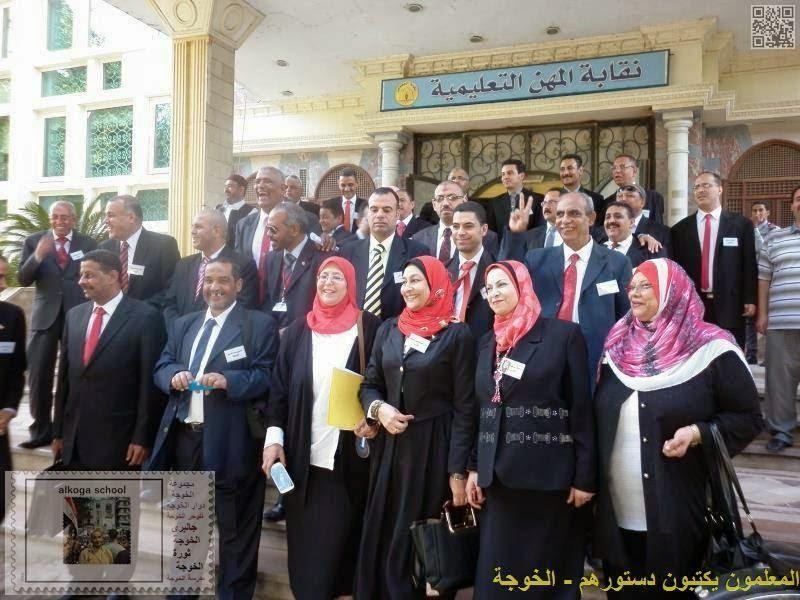 الحسينى محمد,الخوجة,المعلمين الذين كتبوا دستورهم ,المعلمون يكتبون دستورهم,نشطاء التعليم,نشطاء المعلمين