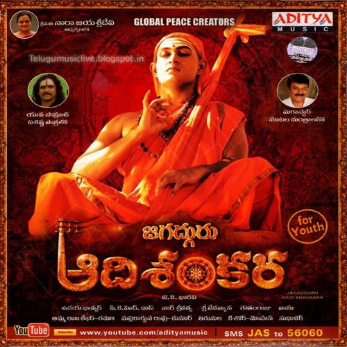 Jagadguru Adi Shankara(2013) Telugu Movie Songs Free Download Here