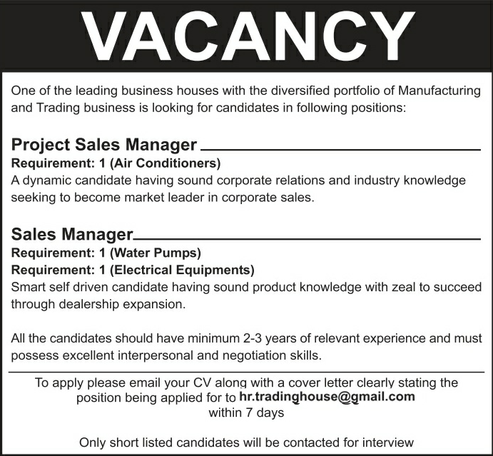 Tuti Blog S Advertisement Job Vacancy