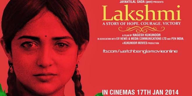 http://infohmovie.blogspot.com/2014/04/lakshmi.html