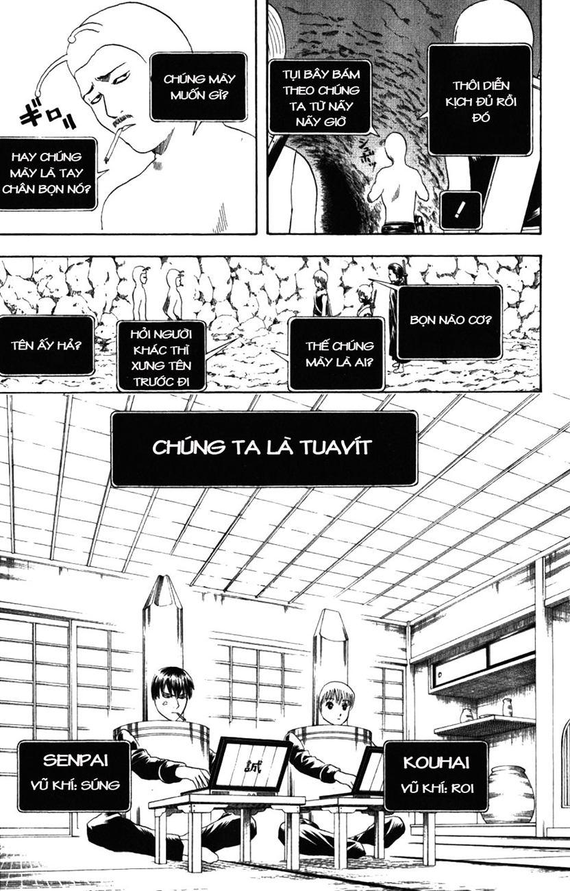 Gintama Chap 191
