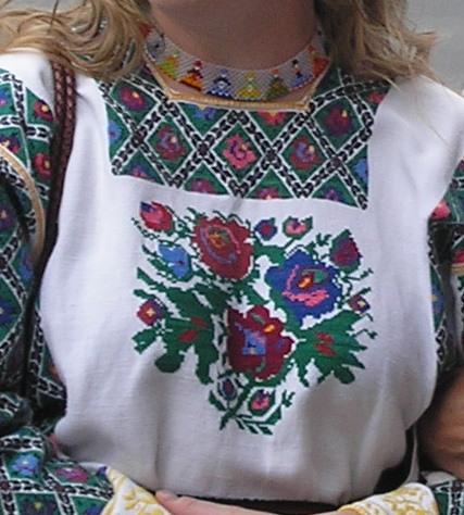 Українське весілля, наречена