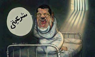 نكت عن تنحي مرسي  عزل مرسي