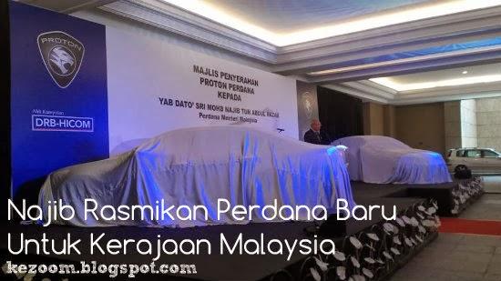 Gambar Perdana Baru Untuk Kerajaan Malaysia