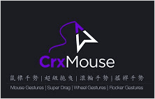 crxMouse Chrome Gestures extension for Google Chrome
