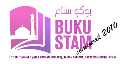 BUKU STAM (No. Pend: IP0464188-M)