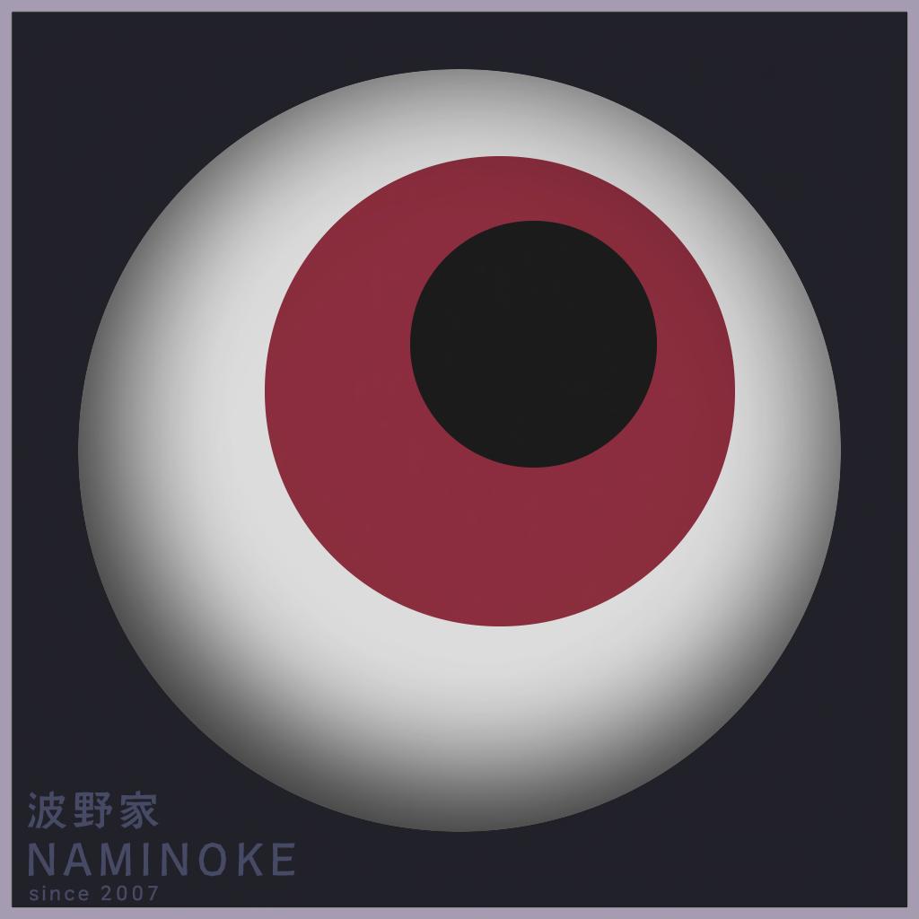 波野家 - NAMINOKE -