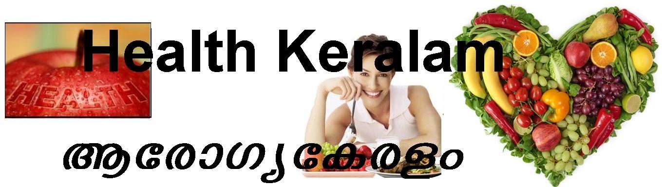 HEALTH KERALA