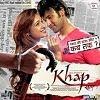 khap Mp3 songs