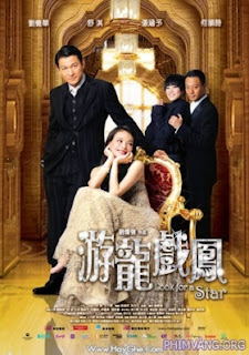i Gia V Chn Di (2009) - Look For A Star 2009