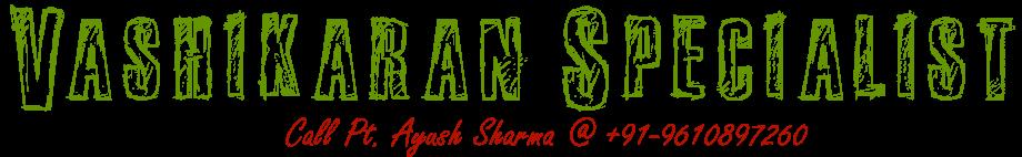 Vashikaran  | Vashikaran Specialist  | Vashikaran Mantra  | Vashikaran Guru