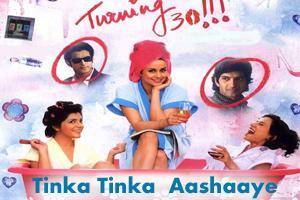 Tinka Tinka Aashaaye