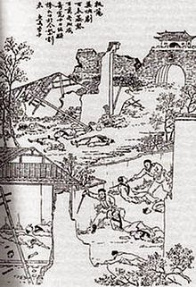Pembantaian Yangzhou