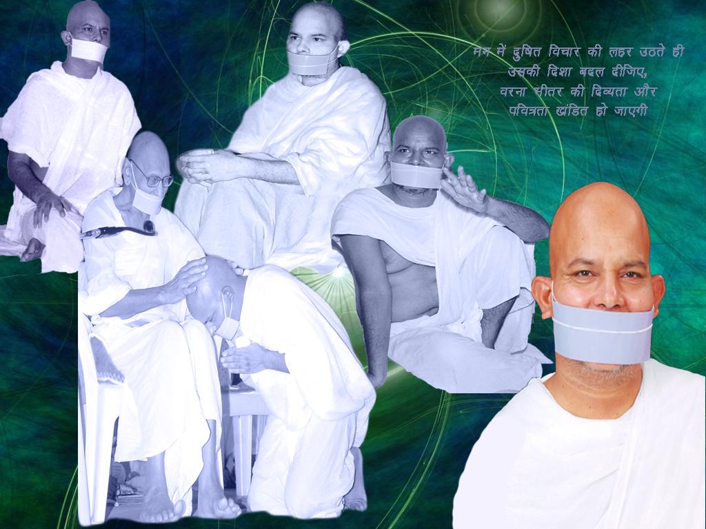 http://4.bp.blogspot.com/-0T8Up2pEn24/UHKyx_zo8xI/AAAAAAAAARM/cmaB8T7HEww/s1600/acharya+mahashraman.jpg
