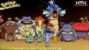 Pokémon The First Movie Mewtwo Ka Badla HINDI Full Movie [HD] (1998)