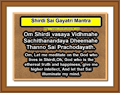 Shirdi Sai Gayatri Mantra