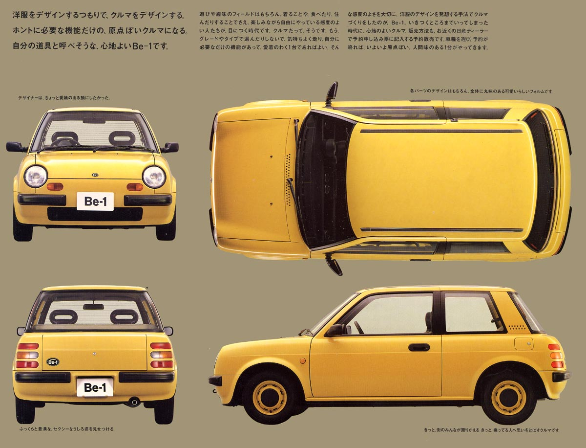 Nissan Be-1, BK1, JDM, retro, pike car, limited, unique, classic, japoński, stary, samochód, mały, 日産, 日本車, こくないせんようモデル, パイクカー, ビー・ワン