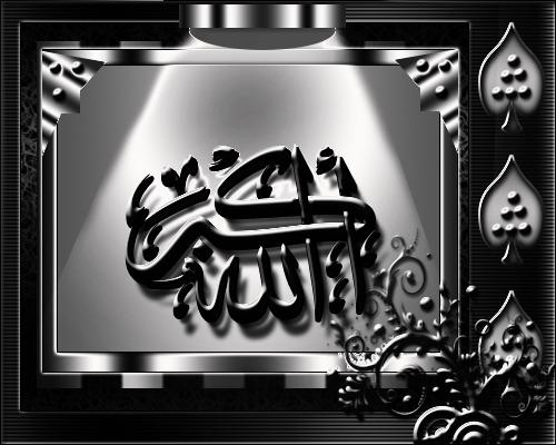 [Resim: dini-resim-01062014siyah2.png]